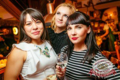 «Дыхание ночи»: Антон Зацепин, 11 октября 2014 - Ресторан «Максимилианс» Новосибирск - 09