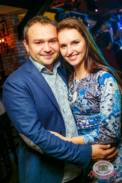 «Дыхание ночи»: Антон Зацепин, 11 октября 2014 - Ресторан «Максимилианс» Новосибирск - 15