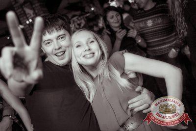 «Дыхание ночи»: Антон Зацепин, 11 октября 2014 - Ресторан «Максимилианс» Новосибирск - 17