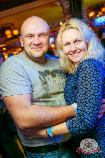 «Дыхание ночи»: Антон Зацепин, 11 октября 2014 - Ресторан «Максимилианс» Новосибирск - 19