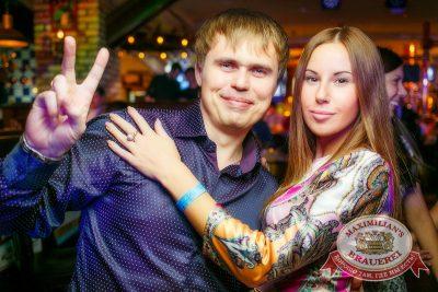 «Дыхание ночи»: Антон Зацепин, 11 октября 2014 - Ресторан «Максимилианс» Новосибирск - 23