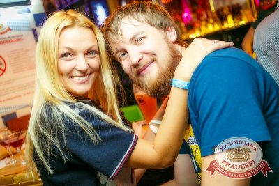 «Дыхание ночи»: Антон Зацепин, 11 октября 2014 - Ресторан «Максимилианс» Новосибирск - 24