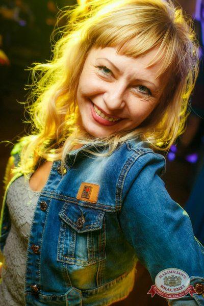 «Дыхание ночи»: Антон Зацепин, 11 октября 2014 - Ресторан «Максимилианс» Новосибирск - 27