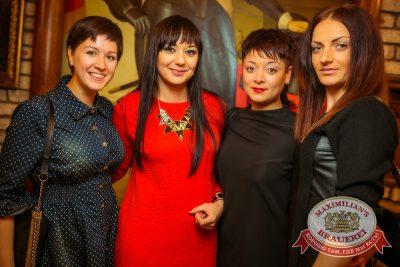 Artik & Asti на фестивале «Октоберфест», 25 сентября 2014 - Ресторан «Максимилианс» Новосибирск - 07
