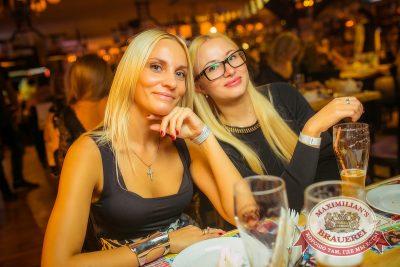 Artik & Asti на фестивале «Октоберфест», 25 сентября 2014 - Ресторан «Максимилианс» Новосибирск - 08