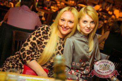 Artik & Asti на фестивале «Октоберфест», 25 сентября 2014 - Ресторан «Максимилианс» Новосибирск - 09
