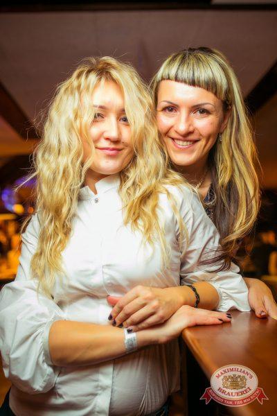 Artik & Asti на фестивале «Октоберфест», 25 сентября 2014 - Ресторан «Максимилианс» Новосибирск - 10