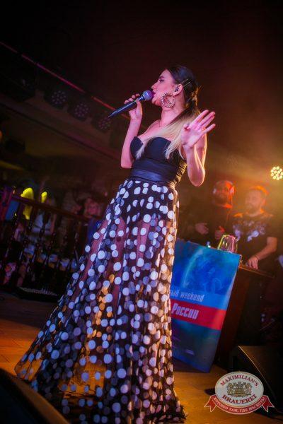 Artik & Asti на фестивале «Октоберфест», 25 сентября 2014 - Ресторан «Максимилианс» Новосибирск - 11