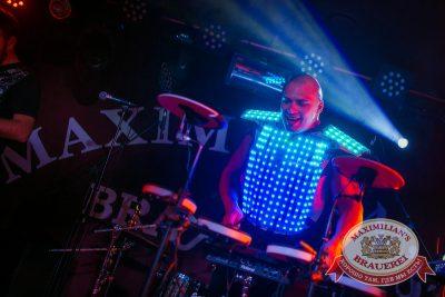 Artik & Asti на фестивале «Октоберфест», 25 сентября 2014 - Ресторан «Максимилианс» Новосибирск - 13