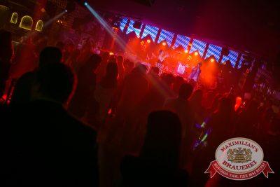Artik & Asti на фестивале «Октоберфест», 25 сентября 2014 - Ресторан «Максимилианс» Новосибирск - 14