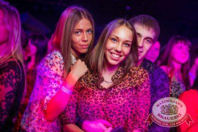Artik & Asti на фестивале «Октоберфест», 25 сентября 2014 - Ресторан «Максимилианс» Новосибирск - 17