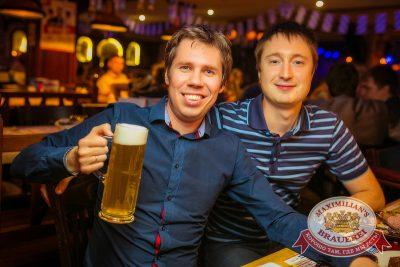 Artik & Asti на фестивале «Октоберфест», 25 сентября 2014 - Ресторан «Максимилианс» Новосибирск - 24