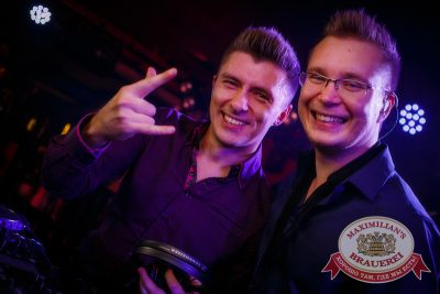 «Дыхание ночи»: ASTERO (Санкт-Петербург), 24 октября 2014 - Ресторан «Максимилианс» Новосибирск - 01