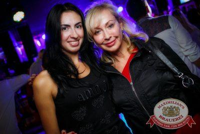 «Дыхание ночи»: ASTERO (Санкт-Петербург), 24 октября 2014 - Ресторан «Максимилианс» Новосибирск - 04