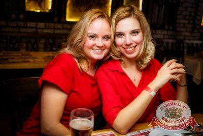 «Дыхание ночи»: ASTERO (Санкт-Петербург), 24 октября 2014 - Ресторан «Максимилианс» Новосибирск - 05