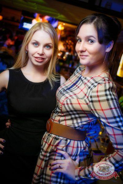 «Дыхание ночи»: ASTERO (Санкт-Петербург), 24 октября 2014 - Ресторан «Максимилианс» Новосибирск - 07