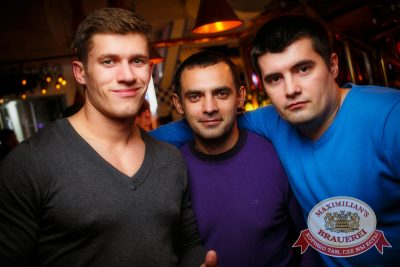 «Дыхание ночи»: ASTERO (Санкт-Петербург), 24 октября 2014 - Ресторан «Максимилианс» Новосибирск - 09