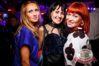 «Дыхание ночи»: ASTERO (Санкт-Петербург), 24 октября 2014 - Ресторан «Максимилианс» Новосибирск - 15