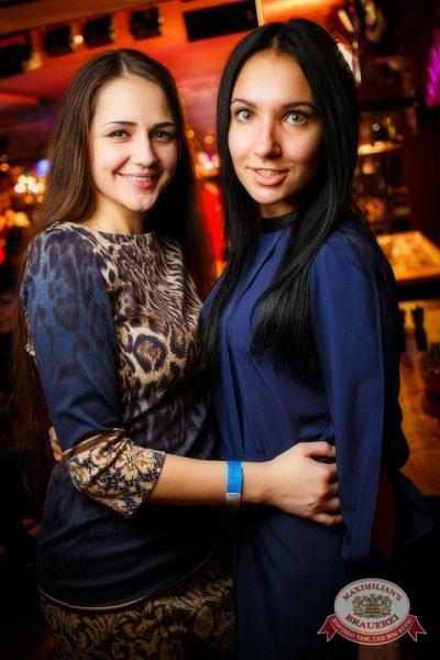 «Дыхание ночи»: ASTERO (Санкт-Петербург), 24 октября 2014 - Ресторан «Максимилианс» Новосибирск - 16