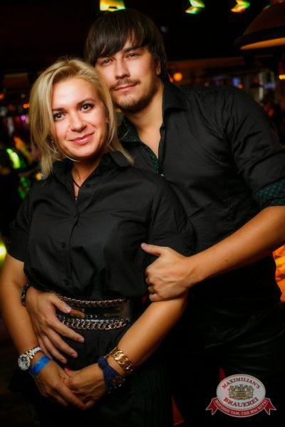 «Дыхание ночи»: ASTERO (Санкт-Петербург), 24 октября 2014 - Ресторан «Максимилианс» Новосибирск - 19
