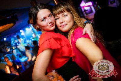 «Дыхание ночи»: ASTERO (Санкт-Петербург), 24 октября 2014 - Ресторан «Максимилианс» Новосибирск - 20