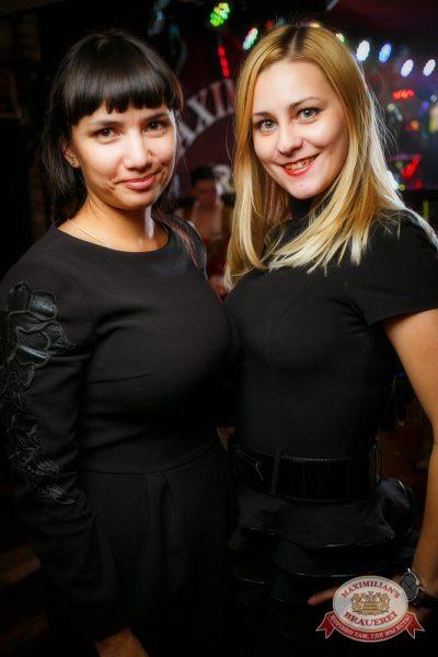 «Дыхание ночи»: ASTERO (Санкт-Петербург), 24 октября 2014 - Ресторан «Максимилианс» Новосибирск - 21