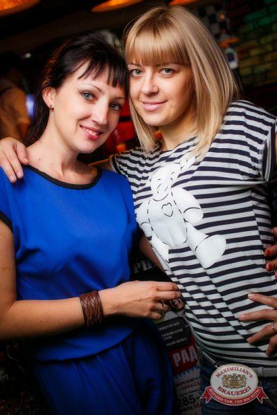 «Дыхание ночи»: ASTERO (Санкт-Петербург), 24 октября 2014 - Ресторан «Максимилианс» Новосибирск - 22