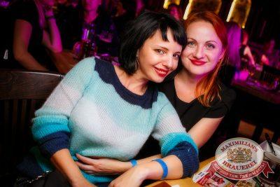 «Дыхание ночи»: ASTERO (Санкт-Петербург), 24 октября 2014 - Ресторан «Максимилианс» Новосибирск - 25
