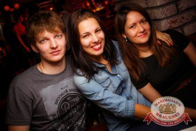 «Дыхание ночи»: ASTERO (Санкт-Петербург), 24 октября 2014 - Ресторан «Максимилианс» Новосибирск - 26