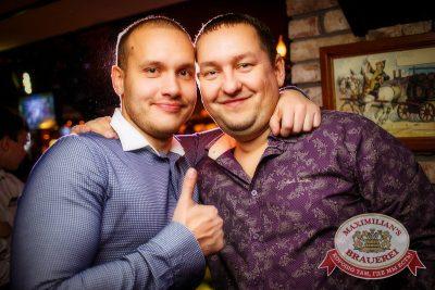 «Дыхание ночи»: ASTERO (Санкт-Петербург), 24 октября 2014 - Ресторан «Максимилианс» Новосибирск - 27