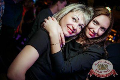 «Дыхание ночи»: ASTERO (Санкт-Петербург), 13 февраля 2015 - Ресторан «Максимилианс» Новосибирск - 21