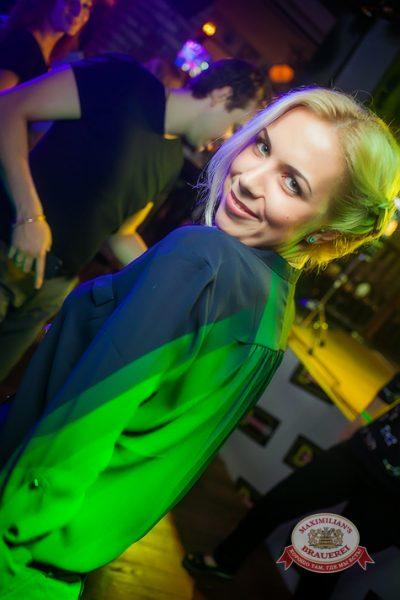«Дыхание ночи»: ASTERO (Санкт-Петербург), 17 мая 2014 - Ресторан «Максимилианс» Новосибирск - 06