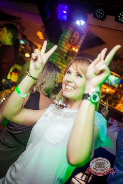 «Дыхание ночи»: ASTERO (Санкт-Петербург), 17 мая 2014 - Ресторан «Максимилианс» Новосибирск - 09