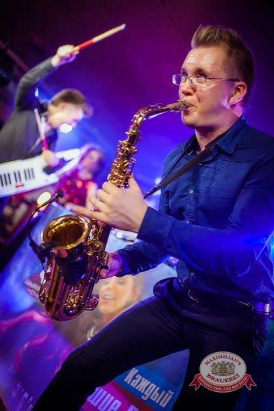 «Дыхание ночи»: ASTERO (Санкт-Петербург), 17 мая 2014 - Ресторан «Максимилианс» Новосибирск - 13