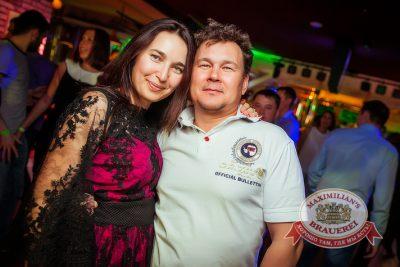 «Дыхание ночи»: ASTERO (Санкт-Петербург), 17 мая 2014 - Ресторан «Максимилианс» Новосибирск - 18
