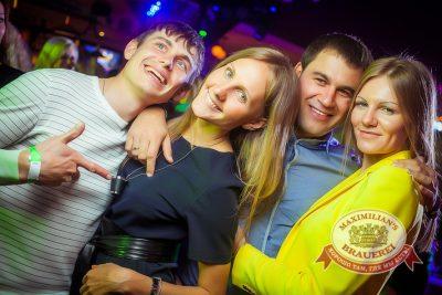 «Дыхание ночи»: ASTERO (Санкт-Петербург), 17 мая 2014 - Ресторан «Максимилианс» Новосибирск - 22