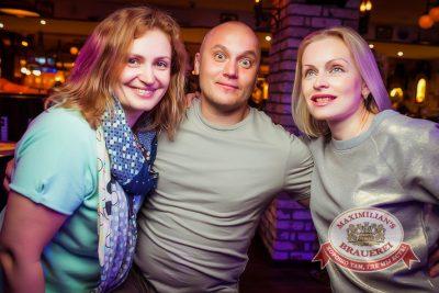 «Дыхание ночи»: ASTERO (Санкт-Петербург), 17 мая 2014 - Ресторан «Максимилианс» Новосибирск - 23