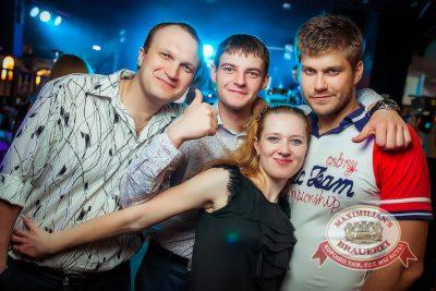«Дыхание ночи»: ASTERO (Санкт-Петербург), 17 мая 2014 - Ресторан «Максимилианс» Новосибирск - 24