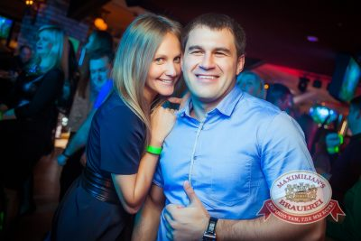 «Дыхание ночи»: ASTERO (Санкт-Петербург), 17 мая 2014 - Ресторан «Максимилианс» Новосибирск - 27