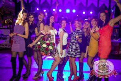Банд'Эрос, 2 октября 2014 - Ресторан «Максимилианс» Новосибирск - 04