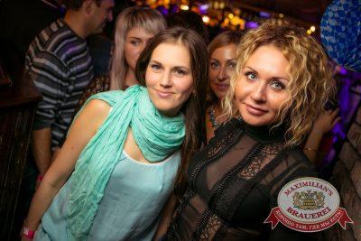Банд'Эрос, 2 октября 2014 - Ресторан «Максимилианс» Новосибирск - 06