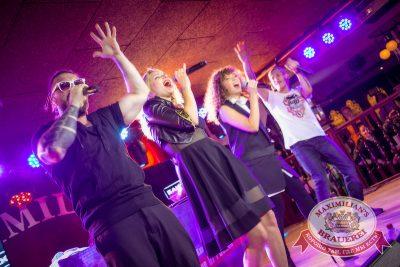 Банд'Эрос, 2 октября 2014 - Ресторан «Максимилианс» Новосибирск - 07