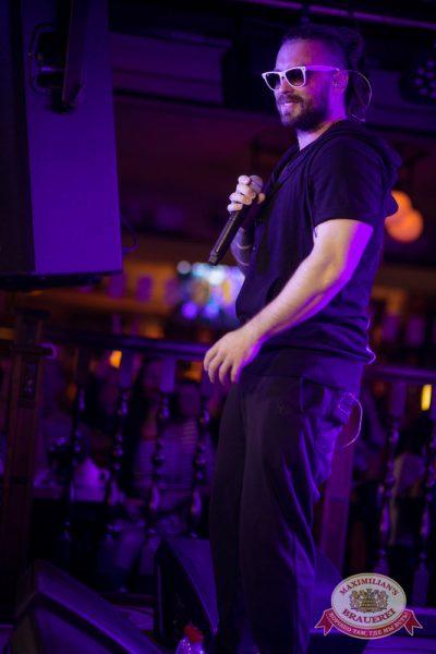 Банд'Эрос, 2 октября 2014 - Ресторан «Максимилианс» Новосибирск - 11