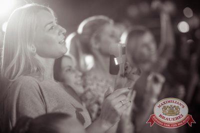 Банд'Эрос, 2 октября 2014 - Ресторан «Максимилианс» Новосибирск - 12
