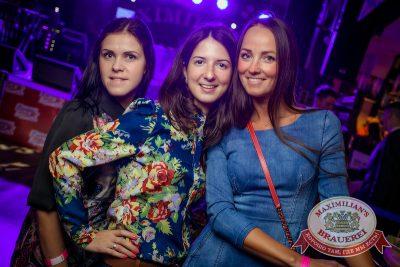 Банд'Эрос, 2 октября 2014 - Ресторан «Максимилианс» Новосибирск - 17