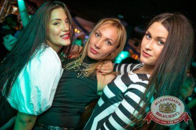 Банд'Эрос, 2 октября 2014 - Ресторан «Максимилианс» Новосибирск - 19