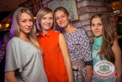 Банд'Эрос, 2 октября 2014 - Ресторан «Максимилианс» Новосибирск - 23