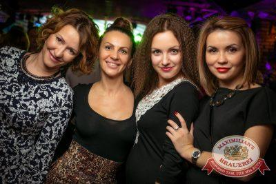Банд'Эрос, 2 октября 2014 - Ресторан «Максимилианс» Новосибирск - 25