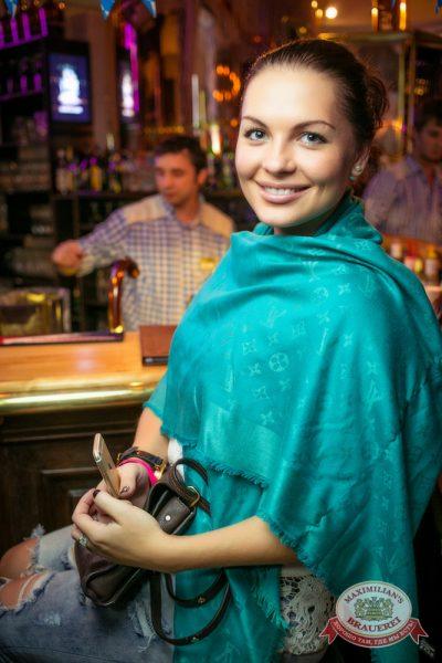 Банд'Эрос, 2 октября 2014 - Ресторан «Максимилианс» Новосибирск - 26