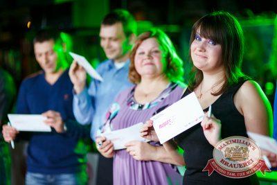 Вечеринка Ретро FM «Битва за тонну», 7 ноября 2014 - Ресторан «Максимилианс» Новосибирск - 01